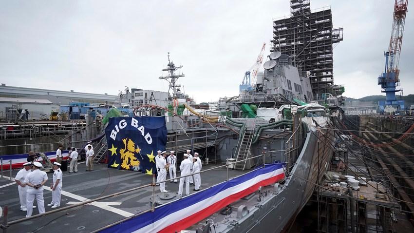 Japan US McCain