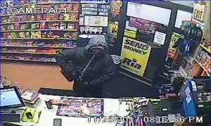 Police Looking For Robbery Suspect in Chelsea