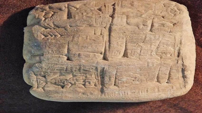hobby-lobby-cuneiform-smuggling