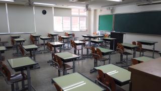 Photo of empty high school classroom.