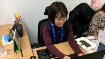 S. Korea Addresses Sexual Assault at Winter Olympic Park