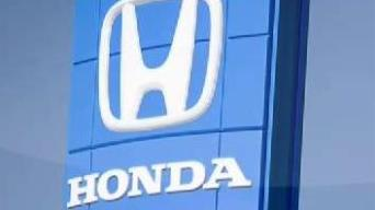 Honda's Ohio Facility Becomes First to Earn EPA's Energy Star Certification