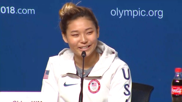 [NATL] Chloe Kim Excited to Compete in Parents' Home Country