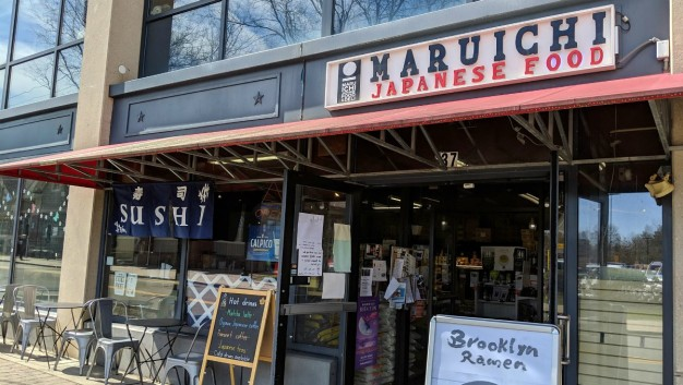 This Japanese Market Is Coming to Brookline's Coolidge Corner