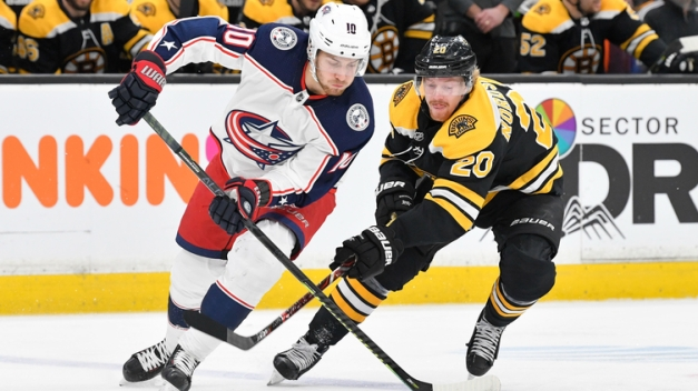 Bruins Vs. Blue Jackets: Schedule for Second Round of Stanley Cup Playoffs