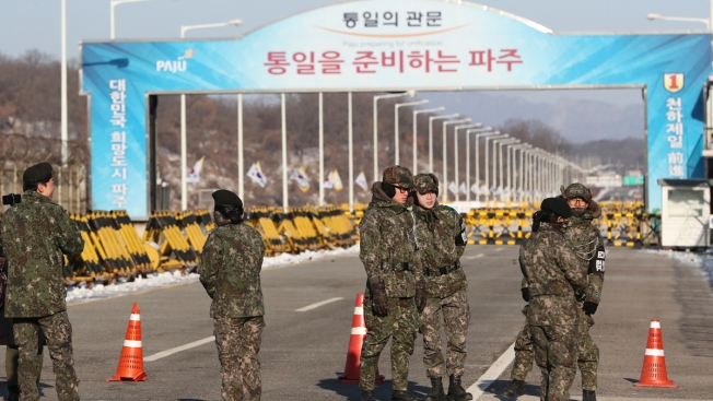 Seoul: North Korea Cancels Pre-Olympic Joint Cultural Event