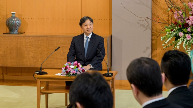 Japan Says Name for New Era of Naruhito Will Be 'Reiwa'