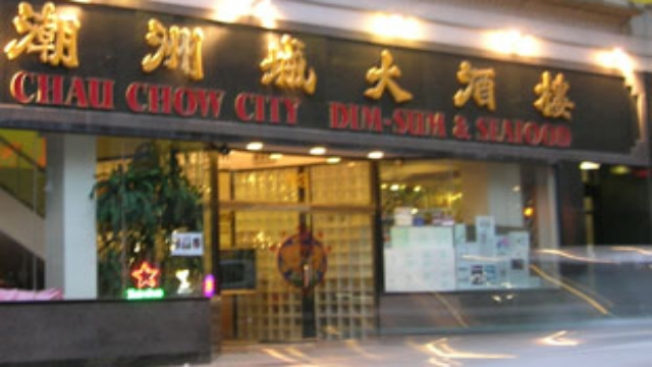 Chau Chow City Restaurant in Boston's Chinatown to Close