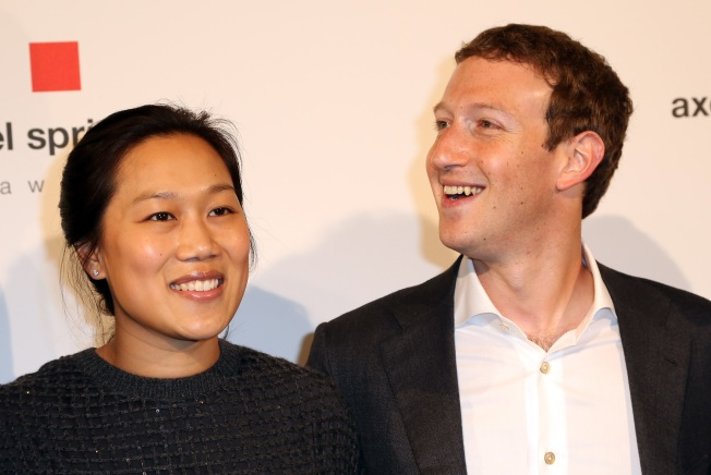 Mark Zuckerberg, Priscilla Chan Promote Literacy With $30M Gift to Harvard and MIT