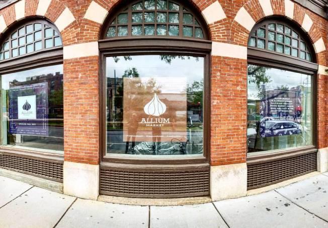 Allium Market to Open in Brookline's Coolidge Corner