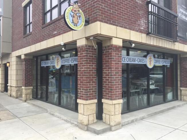 Molly Moo's Ice Cream & Cafe in South Boston Moving From L Street to Carson Beach